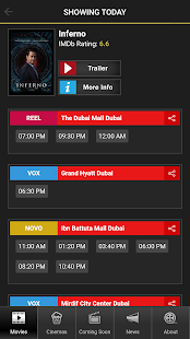 Cinema UAE- screenshot thumbnail