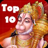 Top Ten Hanuman Aarti