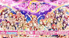 ラブライブ!スクールアイドルフェスティバル ALL STARSのおすすめ画像1