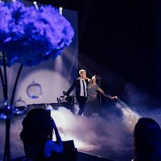 Wedding photographer Vitaliy Kvant (KBAHT). Photo of 20.06.2018