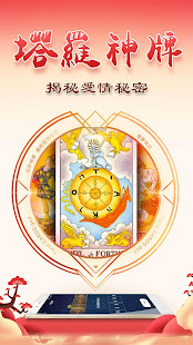 Lingzhan fortune-telling-eight-word lottery solution dream constellation Feng Shui zodiac release divination Buddhism Taoism calendar peasant calendar