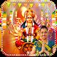 Durga Mata Photo Frames HD (app)
