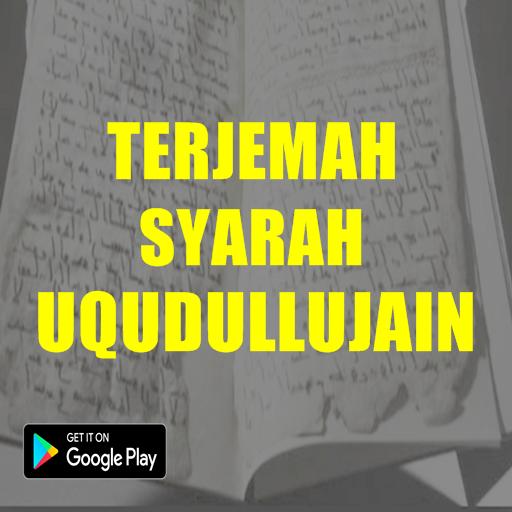 Kitab Uqudul Juman Pdf