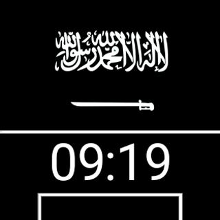 Saudi Flag Watchface