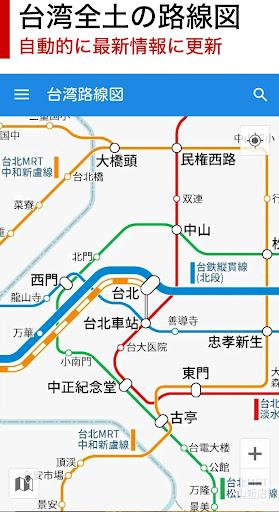 台湾鉄道路線図【無料】