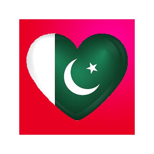 Πακιστάν dating συνομιλίας