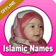 Islamic Names for muslims - Baby Names