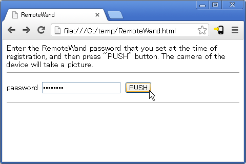 RemoteWand- screenshot