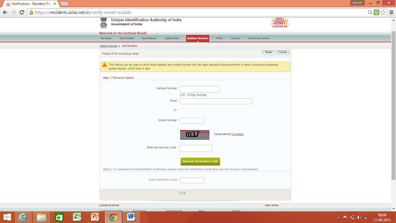 verify e-mail and mobile number while registering for aadhar