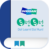 두런두런 (Doo Learn Doo Run)
