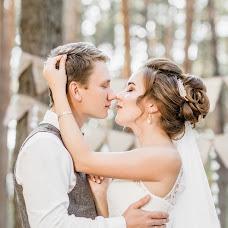 Wedding photographer Liliya Dackaya (liliyadatska). Photo of 26.11.2017