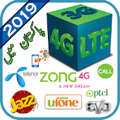 All Sim Packages 2019