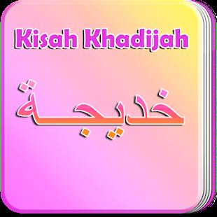 Kisah Khadijah binti Khuwailid - náhled