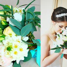 Wedding photographer Mariya Kareva (MariaKareva). Photo of 05.08.2015