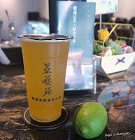 茗苑鮮喝茶茶舖(總店)