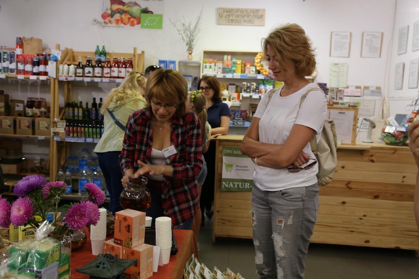чай натур бутик фито органический магазин киев