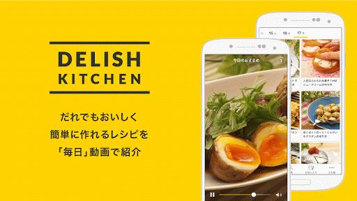 DELISH KITCHEN - レシピ動画が毎日届く! for PC