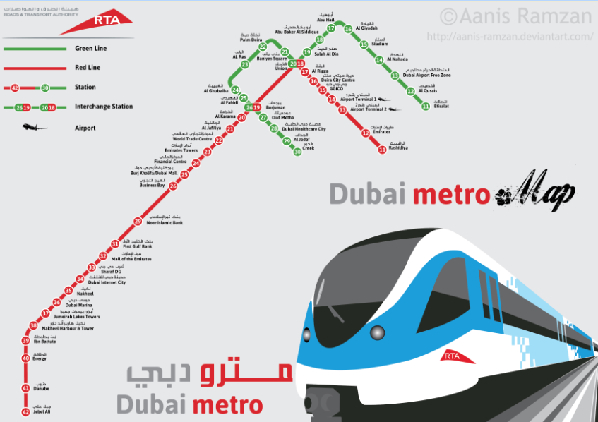 Dubai Subway Map – скриншот