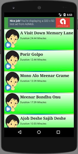 ছোটদের কার্টুন(মিঠু-মিনা-রাজু) 1.6 screenshots 2