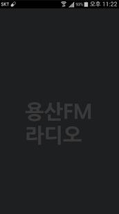 용산FM 라디오 - náhled