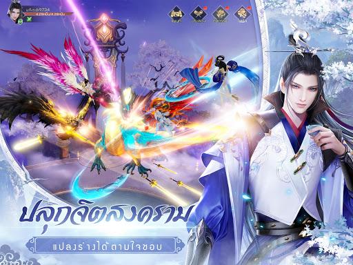 Sword & Soul apkdebit screenshots 10