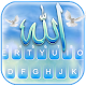 Download Holy Blue Allah Keyboard Theme For PC Windows and Mac