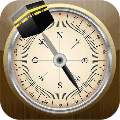 Qibla Direction Finder Free Qibla Compass Offline