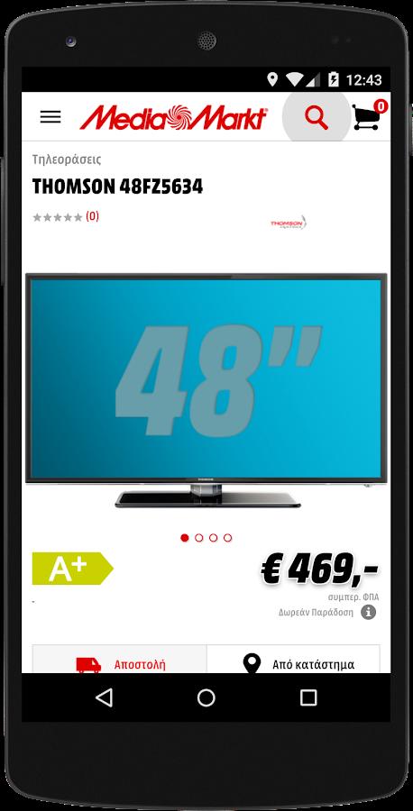 Media Markt Greece - στιγμιότυπο οθόνης
