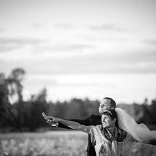 Wedding photographer Viktoriya Atamanchuk (AVphot). Photo of 06.09.2013