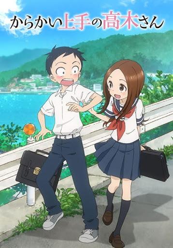 Karakai Jouzu no Takagi-san (Skilled Teaser Takagi-san) thumbnail