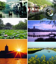 China Tour Holiday Vacation