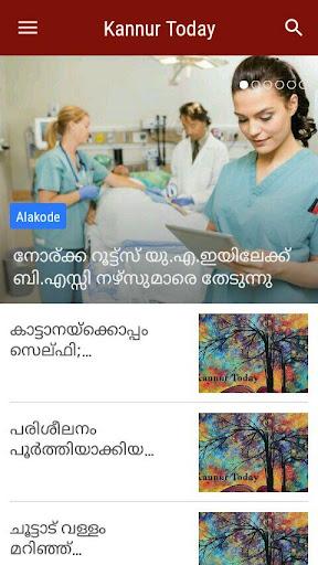 Kannur Today - News Live   Kannur Varthakal 2.1 screenshots 7