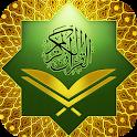Al Quran Kareem text book & audio quran offline icon
