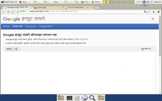 Marathi Font Pack