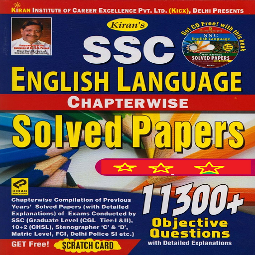 SSC English Chapterwise  Solved Papers Android APK Download Free By Padhaku Keeda