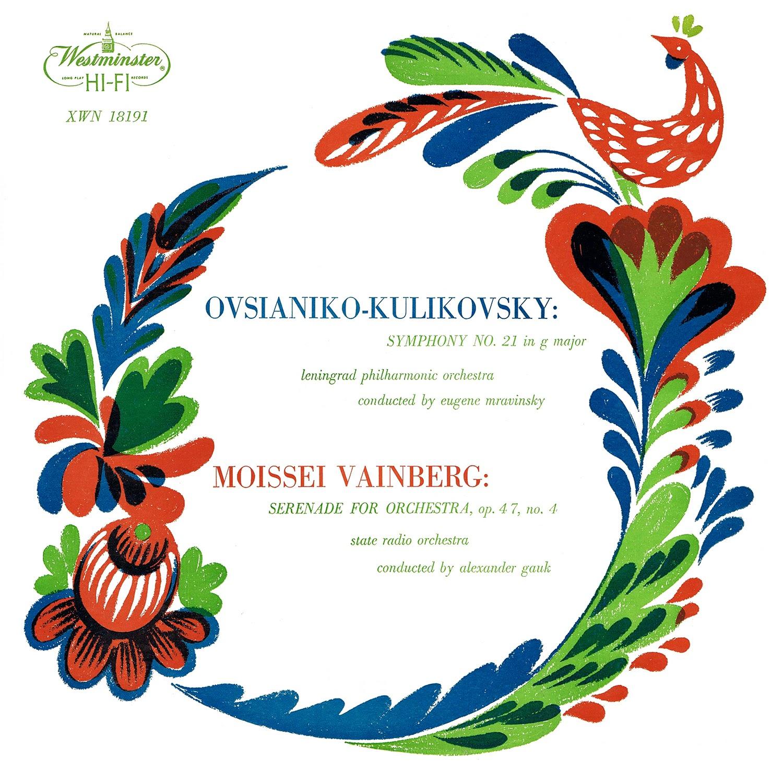 Mieczysław Weinberg, Moissei Vainberg, Mykola Ovsianiko-Kulikovsky, Westminster