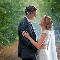 Wedding photographer Natalia Leonova (NLeonova). Photo of 29.12.2016