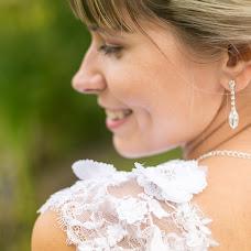 Wedding photographer Evgeniya Lifanova (ulphoto). Photo of 27.01.2015