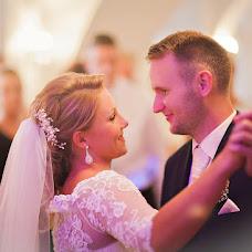 Hochzeitsfotograf Vit Nemcak (nemcak). Foto vom 22.04.2017