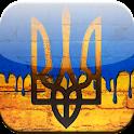 Слава Україні icon