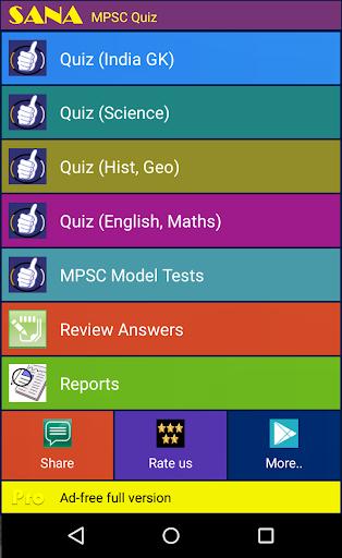 MPSC 2015 Quiz Maharashtra