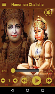Download hanuman Chalisha For PC Windows and Mac apk screenshot 2