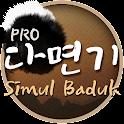 Pro SimulBaduk