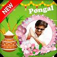 Pongal 2018 Photo Frames New