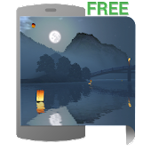 Lantern Festival 3D Free