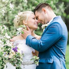 Wedding photographer Irina Alifer (IrinaAlifer). Photo of 22.05.2016