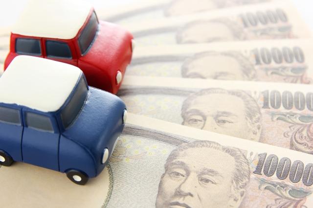 交通費は必ず支給されるもの?交通費は課税対象?意外と知らない交通費について説明します!