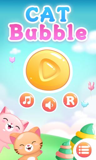 Cat Bubble screenshots 1