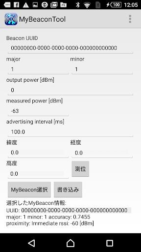MyBeaconTool 1.4 Windows u7528 5