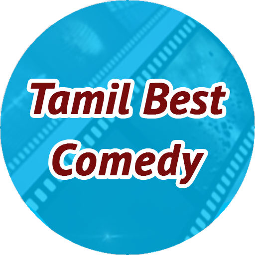 Tamil Best Comedy Android APK Download Free By Webdomainguru